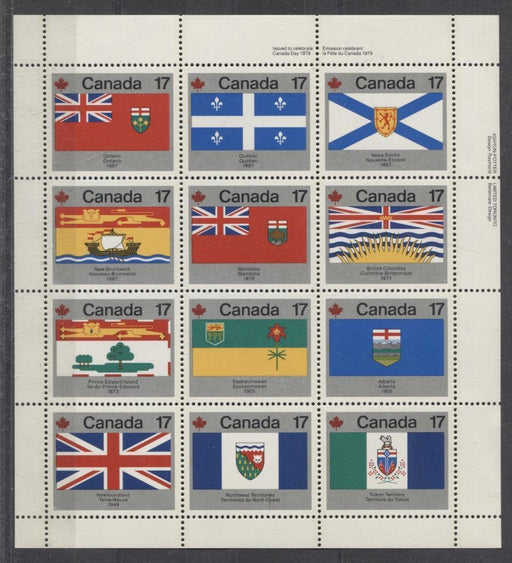 Canada #832a (SG#944ab) $2.04 1979 Canada Day Issue UR Miniature Pane of 12 DF-fl Paper VF-84 NH Brixton Chrome