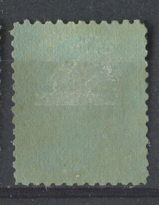 Canada #91 (SG#178) 5c Dark Blue Edward VII Worn Plate Vertical Wove Paper With No Mesh VF-75-J OG Brixton Chrome