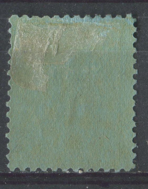 Canada #91 (SG#178) 5c Dark Blue King Edward VII Vertical Wove Coarse Mesh Paper VG-63 OG Brixton Chrome