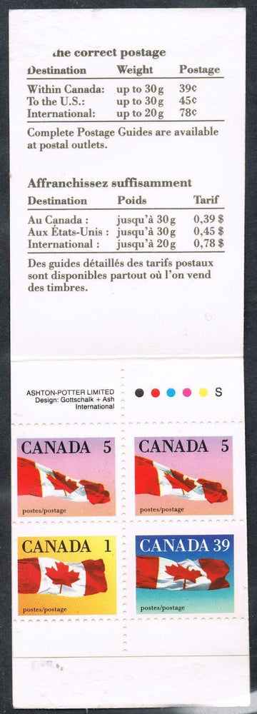 Canada BK111A (SG#SB123a) 1990 50c Vending Booklet Slater Paper Perf. 12.5 x 13.0 VF-75 NH Brixton Chrome
