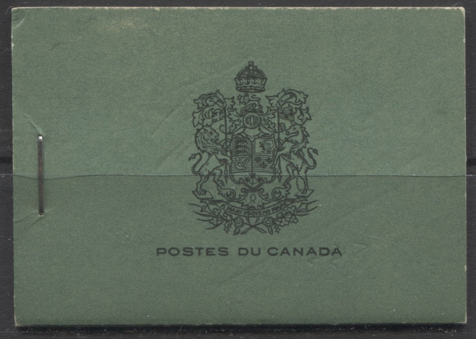 "Canada #BK20a-d 1933-1934 Medallion Issue, Complete 25¢ French Booklet, 12 mm Staple, Vertical Wove Paper Brixton Chrome VF-75 Plain, with no markings Type 2 - ""Recommandez"""