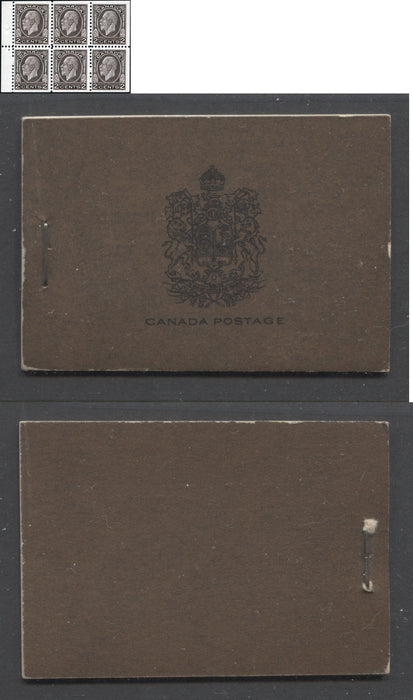 Canada #BK21b 1933-1934 Medallion Issue, Complete 25¢ English Booklet, 12 mm Staple, Vertical Wove Paper Brixton Chrome