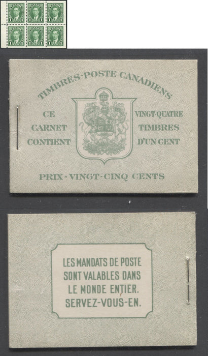 Canada #BK28b 1937-1942 Mufti Issue, Complete 25¢ French Booklet, Smooth Vertical Wove Paper, Type II Covers, Harris Front Cover Type IIj Brixton Chrome