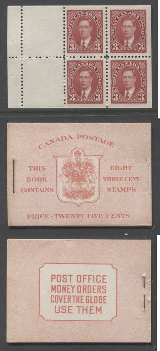 Canada #BK30c 1937-1942 Mufti Issue, Complete 25¢ English Booklet, Smooth Vertical Wove Paper, Type II Covers, Harris Front Cover Type IIe, 6c Rate Page Brixton Chrome