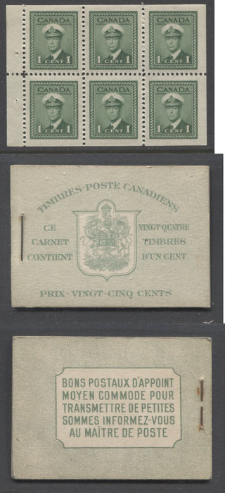 Canada #BK32d 1942-1949 War Issue, Complete 25¢ French Booklet, Ribbed Vertical Wove Paper, Type II Covers, Harris Front Cover Type IIk, Back Cover Type Diii, 7c & 6c Airmail Rates Page Brixton Chrome