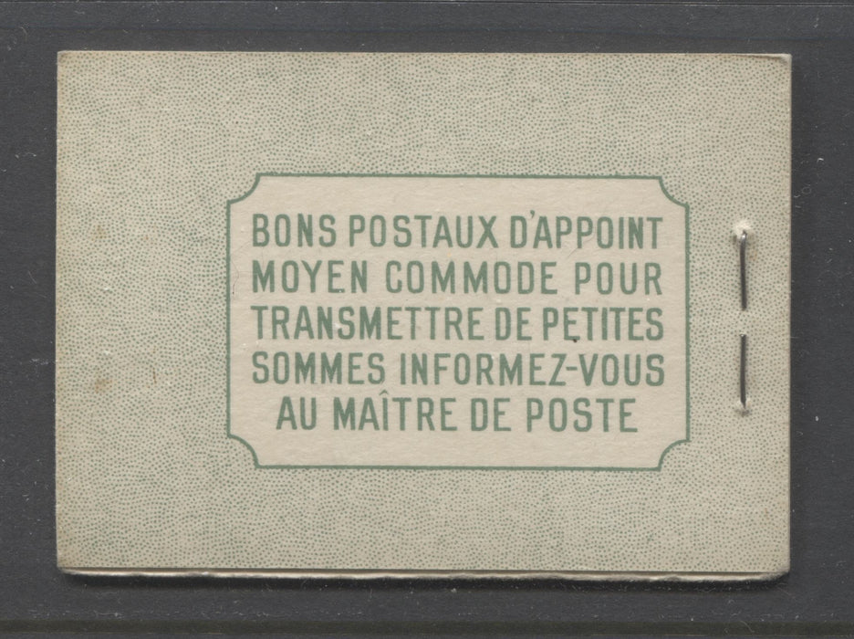 Canada #BK32d 1942-1949 War Issue, Complete 25¢ French Booklet, Ribbed Vertical Wove Paper, Type II Covers, Harris Front Cover Type IIk, Back Cover Type Diii, 7c & 6c Airmail Rates Page, Short Front Cover Brixton Chrome