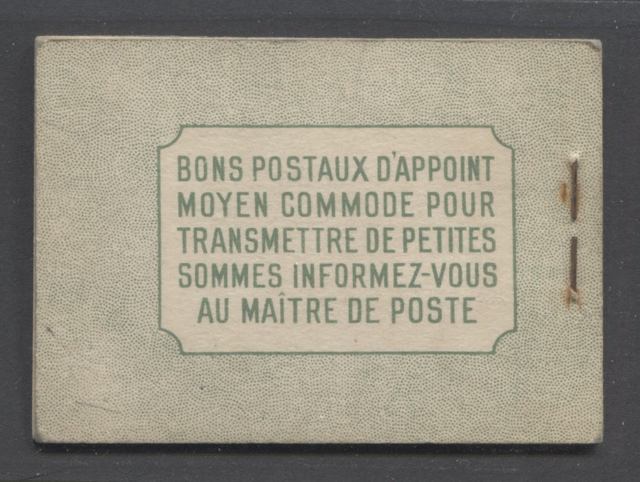 Canada #BK32d 1942-1949 War Issue, Complete 25¢ French Booklet, Smooth Vertical Wove Paper, Type II Covers, Harris Front Cover Type IIk, Back Cover Type Div, 7c & 6c Airmail Rates Page Brixton Chrome