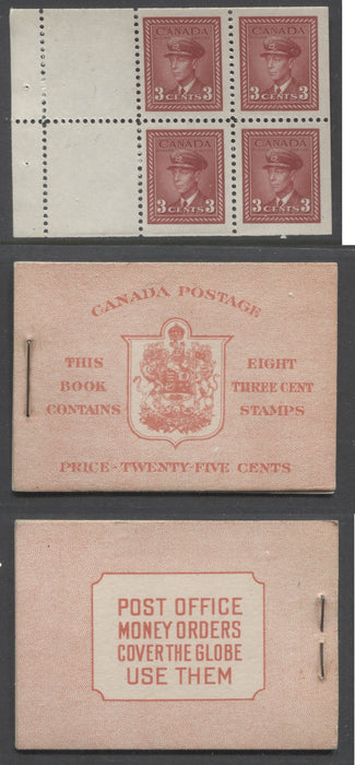 Canada #BK34a 1942-1949 War Issue, Complete 25¢ English Booklet, Smooth Vertical Wove Paper, Type II Covers, Harris Front Cover Type IIf, Back Cover Type A, 6c Airmail Rate Page Brixton Chrome