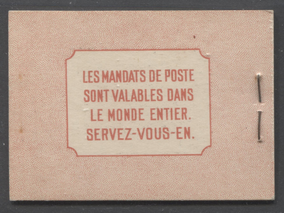 Canada #BK34d 1942-1949 War Issue, Complete 25¢ French Booklet, Smooth Vertical Wove Paper, Type II Covers, Harris Front Cover Type IIn, Back Cover Type B, Surcharged 6c Airmail Rate Page, Shifted Surcharge Brixton Chrome