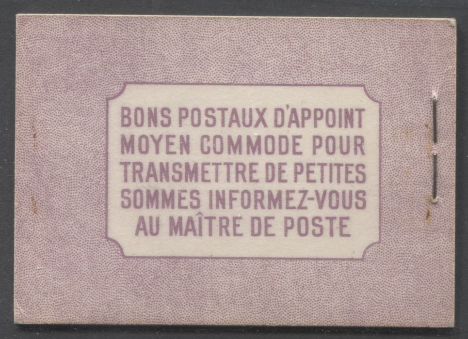 Canada #BK35b 1942-1949 War Issue, Complete 25¢ French Booklet, Ribbed Vertical Wove Paper, Type II Covers, Harris Front Cover Type IIn, Back Cover Type Dii, 7c and 6c Airmail Rate Page Brixton Chrome