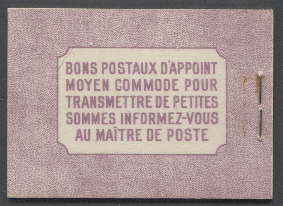 Canada #BK35b 1942-1949 War Issue, Complete 25¢ French Booklet, Ribbed Vertical Wove Paper, Type II Covers, Harris Front Cover Type IIo, Back Cover Type Dii, 7c and 6c Airmail Rate Page Brixton Chrome