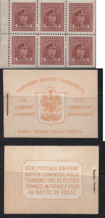 Canada #BK36d 1942-1949 War Issue, Complete 25¢ French Booklet, Ribbed Vertical Wove Paper, Type II Covers, Harris Front Cover IIs, Back Cover Type Di, 7c and 6c Rate Page, Dark Orange Cover Brixton Chrome