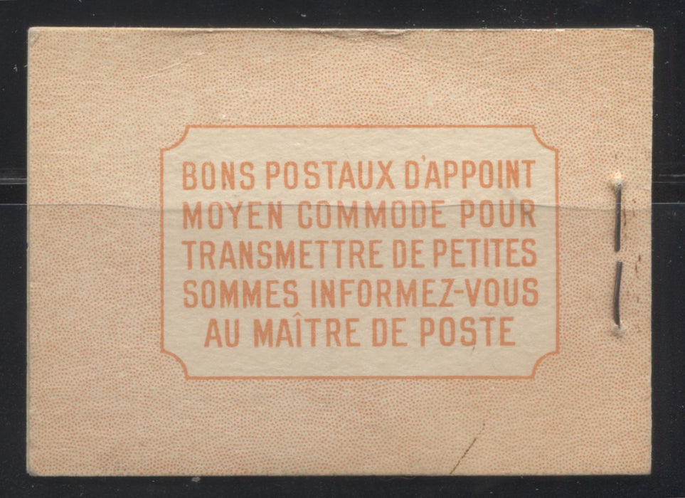 Canada #BK36d 1942-1949 War Issue, Complete 25¢ French Booklet, Ribbed Vertical Wove Paper, Type II Covers, Harris Front Cover IIt, Back Cover Type Di, 7c and 6c Rate Page, Dark Orange Cover Brixton Chrome