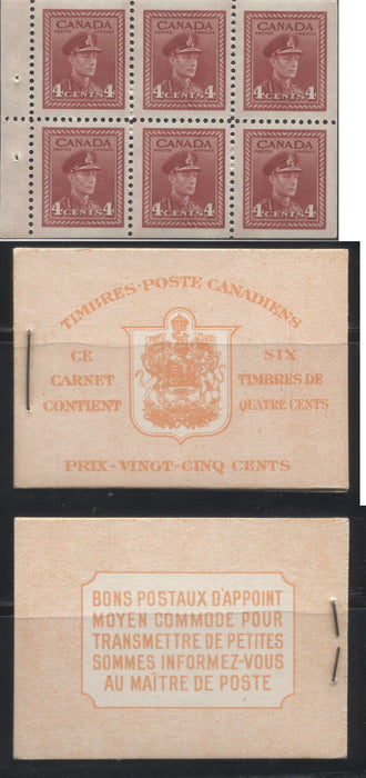 Canada #BK36d 1942-1949 War Issue, Complete 25¢ French Booklet, Smooth Vertical Wove Paper, Type II Covers, Harris Front Cover IIr, Back Cover Type Dii, 7c and 6c Rate Page Brixton Chrome