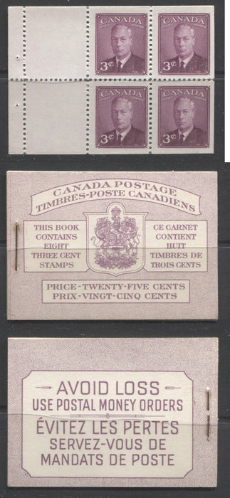 Canada #BK40b 1949-1953 Postes-Postage Issue Complete 25c Bilingual, Booklet Containing 2 Panes of the 3c Rose-Purple King George VI, Harris Front Cover Type IIIc, Back Cover Gii, No Rate Page Brixton Chrome