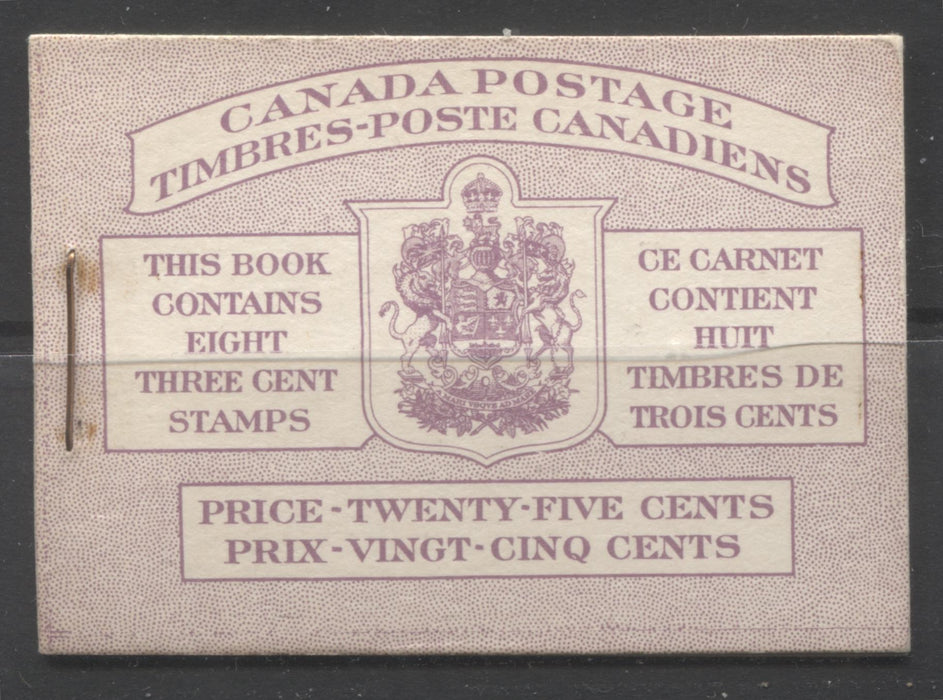 Canada #BK40b 1949-1953 Postes-Postage Issue Complete 25c Bilingual, Booklet Containing 2 Panes of the 3c Rose-Purple King George VI, Harris Front Cover Type IIIc, Back Cover Gi, No Rate Page Brixton Chrome