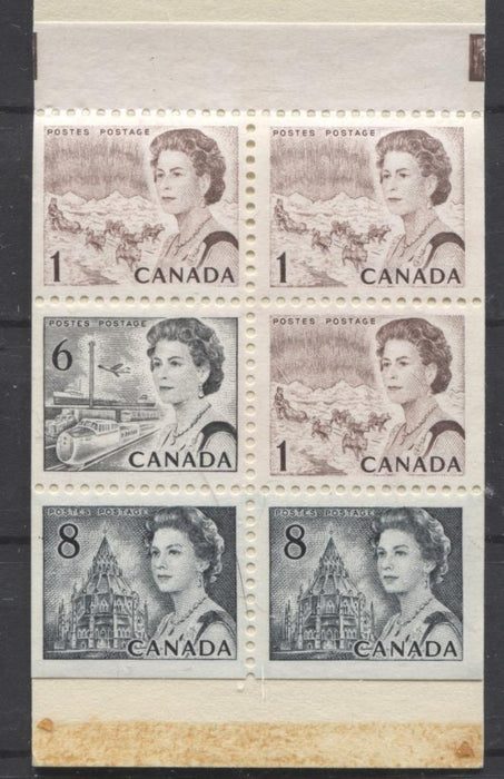 Canada #BK69hiii (SG#SB78f) 25c Centennial Booklet Cover Type 3 HF Paper Cover Design Type 1 Clear Sealing Strip VF-80 NH NH Brixton Chrome