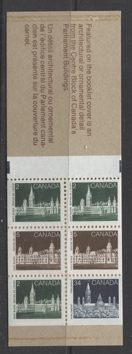 Canada #BK88Bb, Bfi, Bh 1982-1987 Artifacts and National Parks Issue, Complete 50¢ Counter Booklet, Uncoated Rolland Paper, 4 mm GT-2 Tagging & GT-4 on 34¢, Left Tag Bar on 3/1, Dead Cover Brixton Chrome