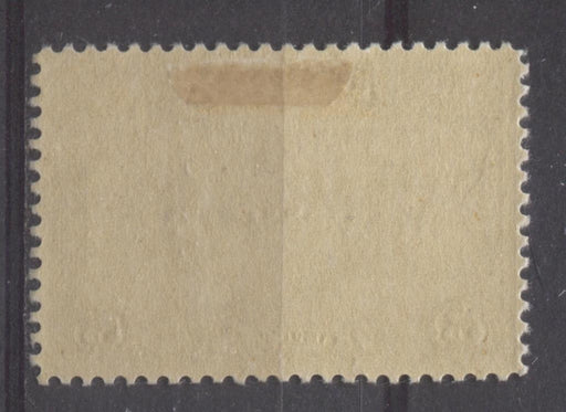 Canada #C1 (SG#274) 5c Olive Brown 1928 Scroll Issue Airmail Fine Mesh Paper GEM-100 OG Brixton Chrome
