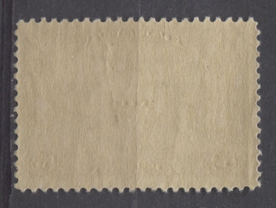 Canada #C1 (SG#274) 5c Olive Brown 1928 Scroll Issue Airmail Paper With No Mesh F-70 NH Brixton Chrome