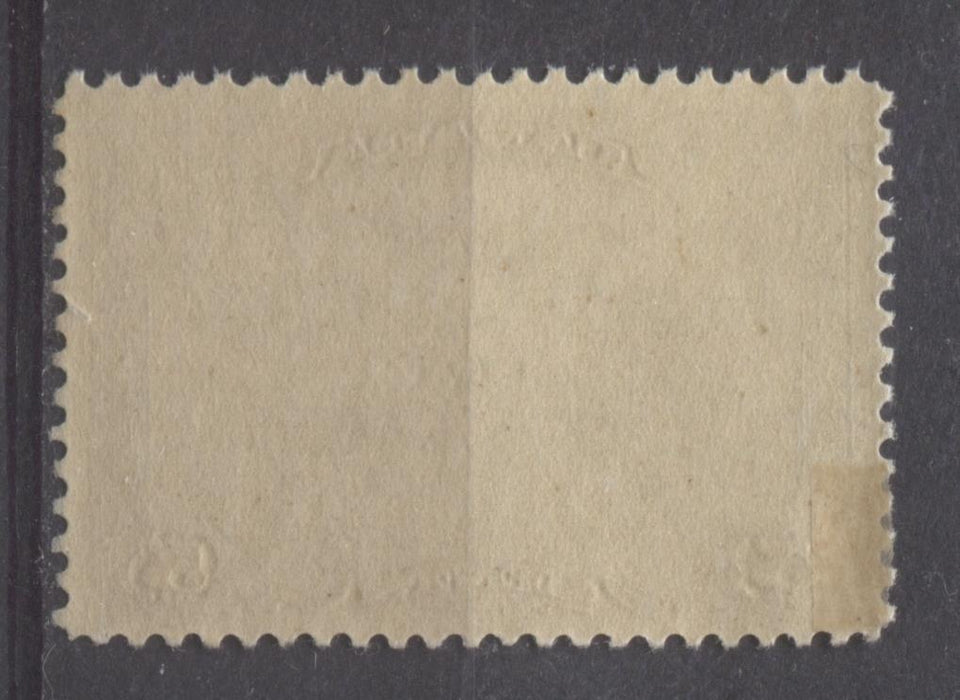 Canada #C1 (SG#274) 5c Olive Brown 1928 Scroll Issue Airmail Paper With No Mesh F-72 OG Brixton Chrome