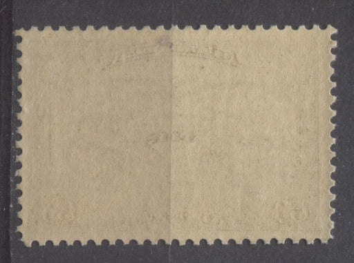 Canada #C1 (SG#274) 5c Olive Brown 1928 Scroll Issue Airmail Paper With No Mesh VF-80 NH Brixton Chrome