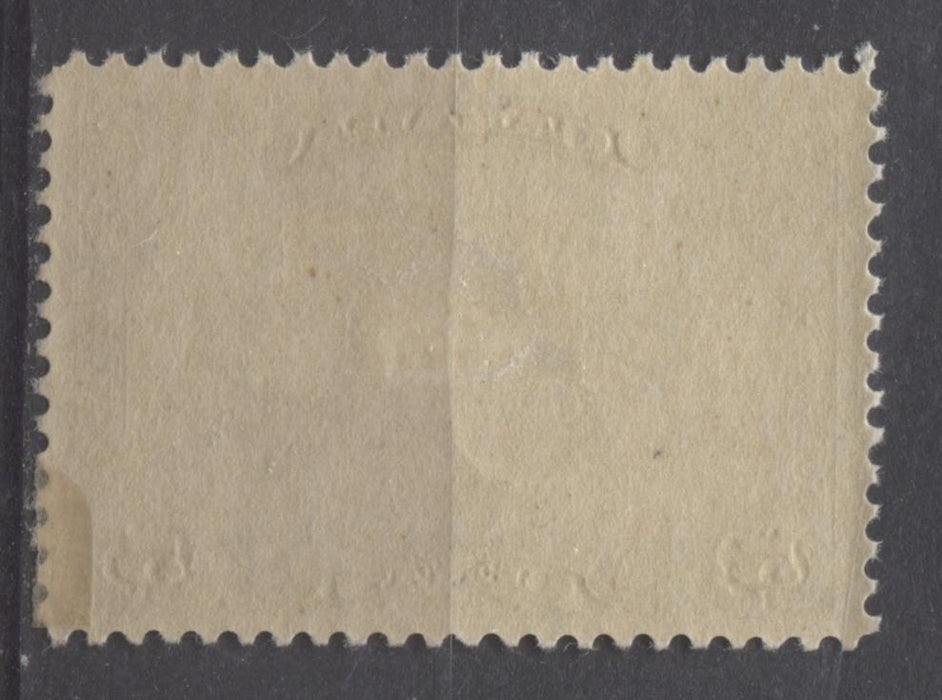 Canada #C1 (SG#274) 5c Olive Brown 1928 Scroll Issue Airmail Paper With No Mesh VF-80 OG Brixton Chrome