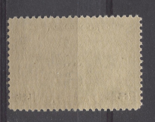 Canada #C3 6c on 5c Olive Brown 1932 Surcharged Airmail No Mesh F-70 NH Brixton Chrome