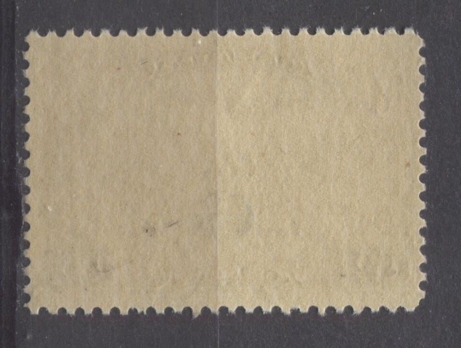 Canada #C3 (SG#313) 6c on 5c Olive Brown 1932 Surcharged Airmail Paper With No Mesh F-70 NH Brixton Chrome