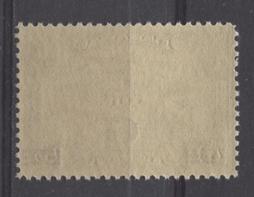 Canada #C3 (SG#313) 6c on 5c Olive Brown 1932 Surcharged Airmail Paper With No Mesh VF-75 NH Brixton Chrome