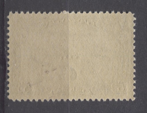 Canada #C3 (SG#313) 6c on 5c Olive Brown 1932 Surcharged Airmail Uneven Bars VF-84 NH Brixton Chrome