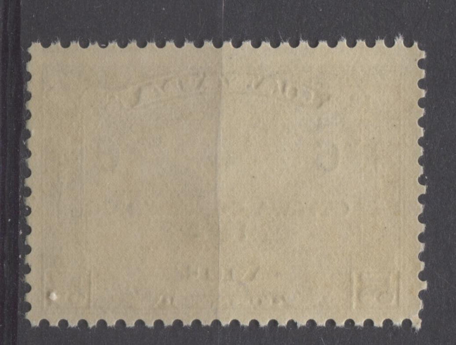 Canada #C4 (SG#318) 6c on 5c Deep Sepia 1932 Ottawa Conference Airmail Cream Gum F-70 NH Brixton Chrome