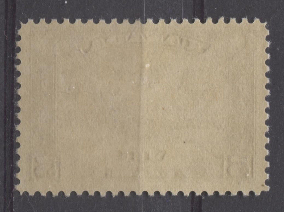 Canada #C4 (SG#318) 6c on 5c Deep Sepia 1932 Ottawa Conference Airmail Cream Gum F-70 OG Brixton Chrome