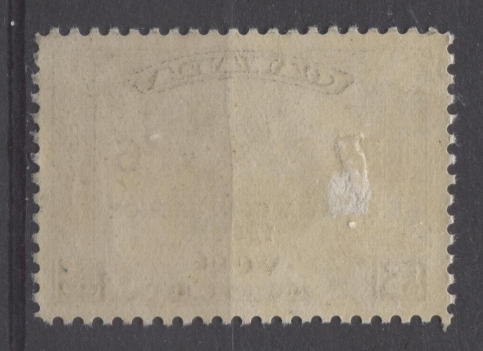 Canada #C4 (SG#318) 6c on 5c Sepia 1932 Ottawa Conference Airmail Cream Gum F-70 OG Brixton Chrome