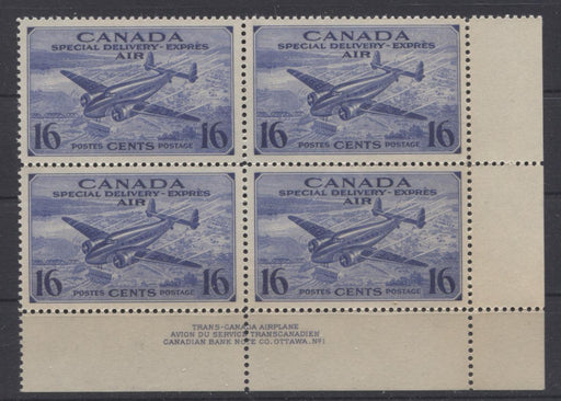 Canada #CE1 (SG#S13) 16c Deep Blue 1942 Air Mail Special Delivery Plate 1 LR Block VF-84 NH Brixton Chrome