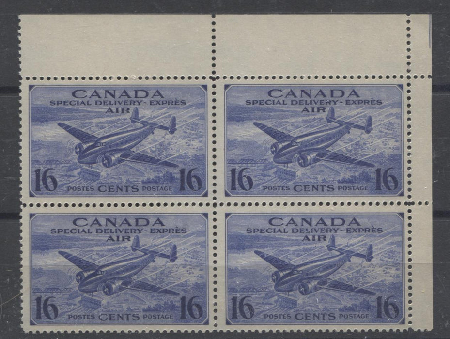 Canada #CE1 (SG#S13) 16c Deep Bright Ultramarine 1942 Air Mail Special Delivery UR Blank Block VF-75 NH Brixton Chrome