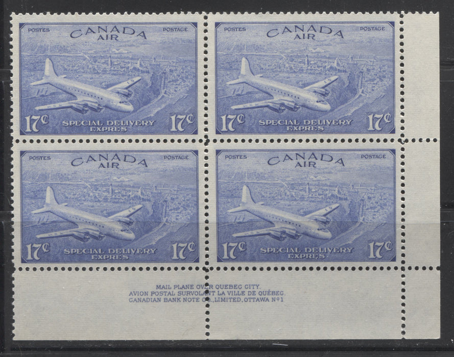 Canada #CE3 17c Deep Ultramarine D.C 4-M Airplane, 1946-1951 Peace Airmail Special Delivery Issue, Very Fine Mint NH LR Plate 1 Block on Horizontal Ribbed Paper and Satin Cream Gum Brixton Chrome