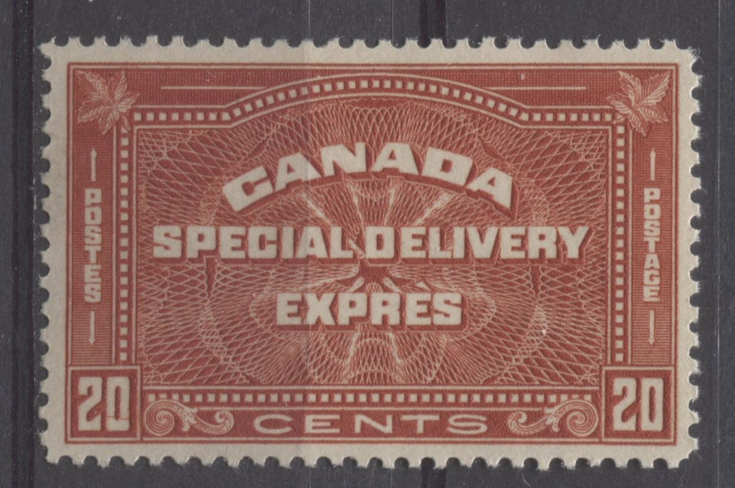 Canada #E5 (SG#S7) 20c Brownish Vermilion 1932-35 Medallion Issue Brownsh Cream Gum VF-78 LH Brixton Chrome