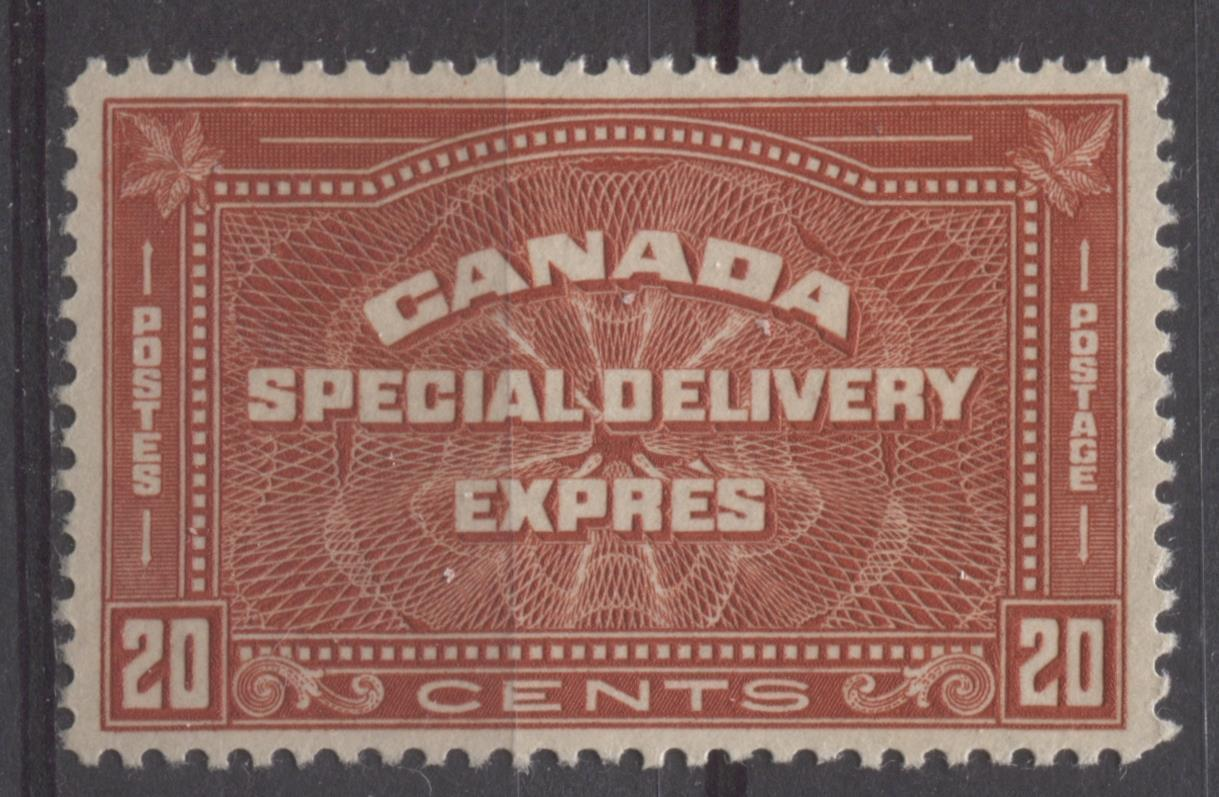 Canada #E5 (SG#S7) 20c Brownish Vermilion 1932-35 Medallion Issue Brownsh Cream Gum VF-82 OG Brixton Chrome