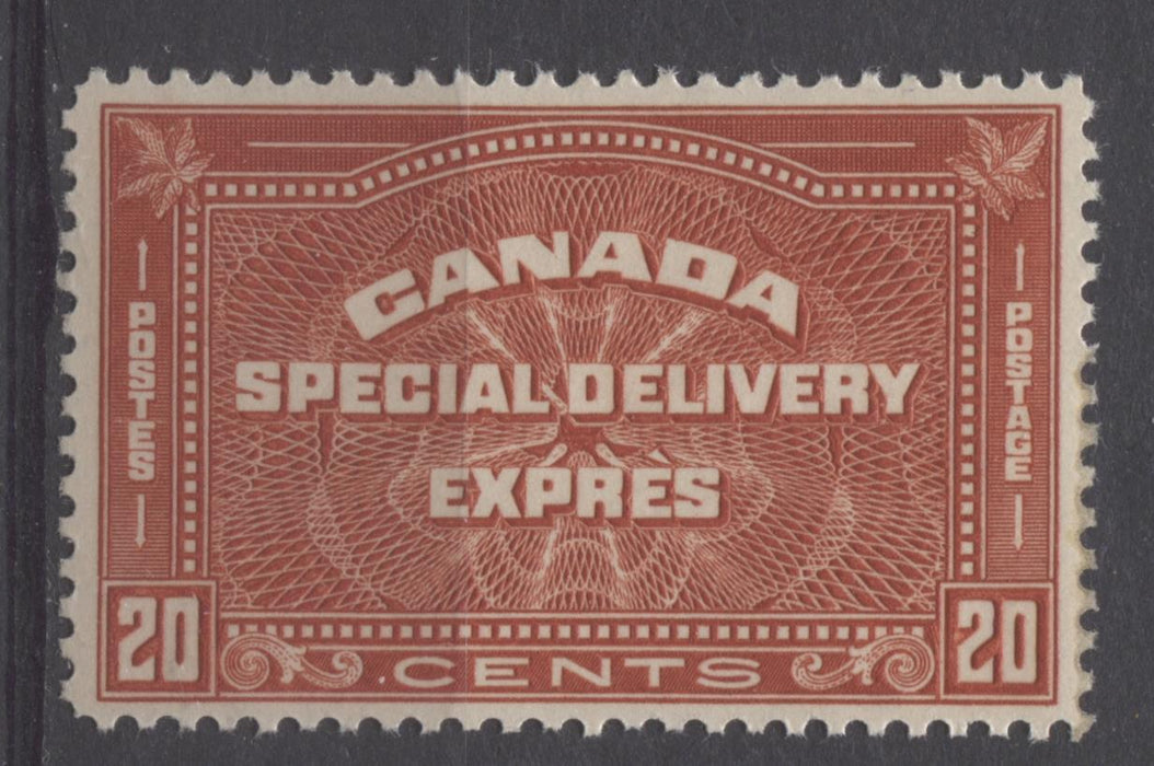 Canada #E5 (SG#S7) 20c Brownish Vermilion 1932-35 Medallion Issue Cream Gum VF-82 LH Brixton Chrome