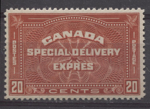 Canada #E5 (SG#S7) 20c Brownish Vermilion 1932-35 Medallion Issue Deep Cream Gum VF-84 NH Brixton Chrome