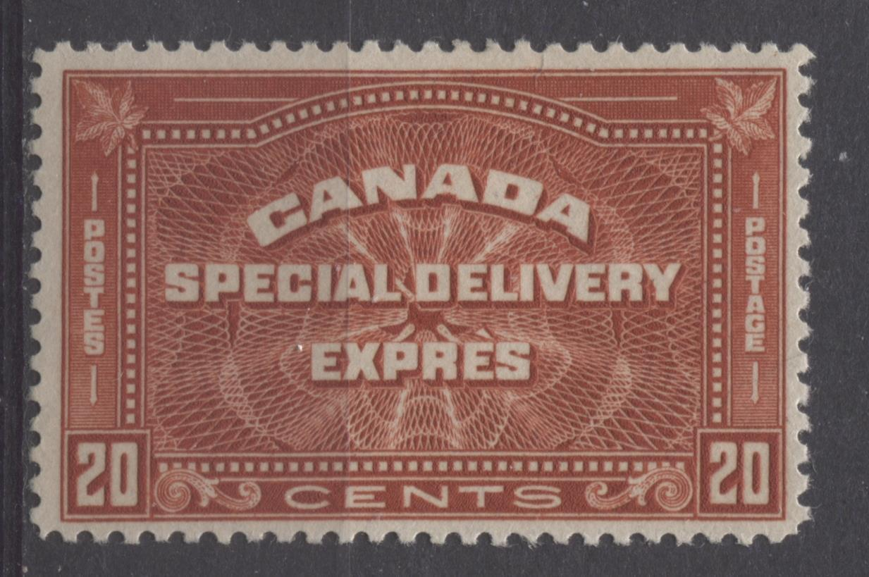 Canada #E5 (SG#S7) 20c Deep Indian Red 1932-35 Medallion Issue Deep Cream Gum VF-75 LH Brixton Chrome