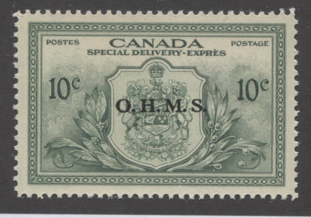 Canada #EO1 10c Deep Dull Green 1946-1951 Peace Issue Official Special Delivery Stamp With OHMS Overprint on Thick Paper , a Very Fine NH Example Brixton Chrome