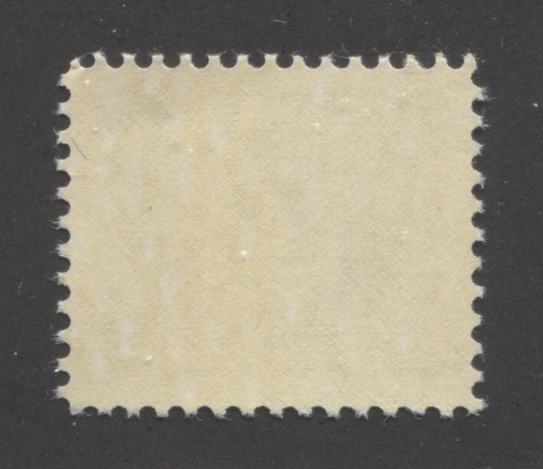 Canada #FPS28 6c Olive Green, 1967 Second Postal Scrip Issue, Very Fine Mint NH Brixton Chrome
