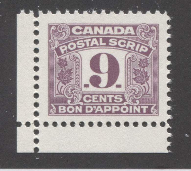 Canada #FPS31 9c Reddish Purple, 1967 Second Postal Scrip Issue, Very Fine Mint NH Brixton Chrome