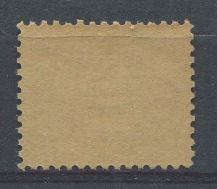 Canada #J1 (SG#D1) 1c Deep Lilac Postage Due Wet Printing No Visible Mesh VG-63 NH Brixton Chrome