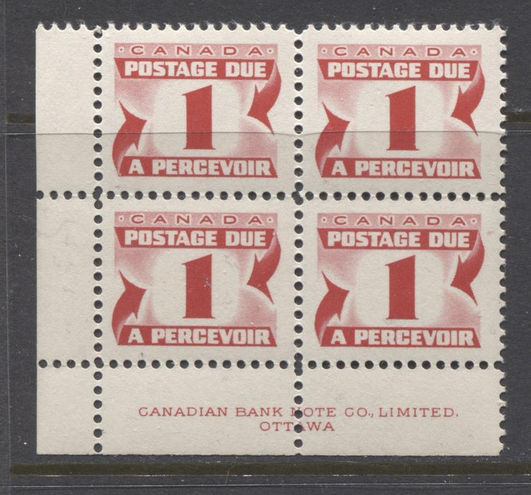 Canada #J28ii (SG#D32a) 1c Carmine Red 1973 Centennial Postage Due Ribbed LV LL Block VF-80 NH Brixton Chrome