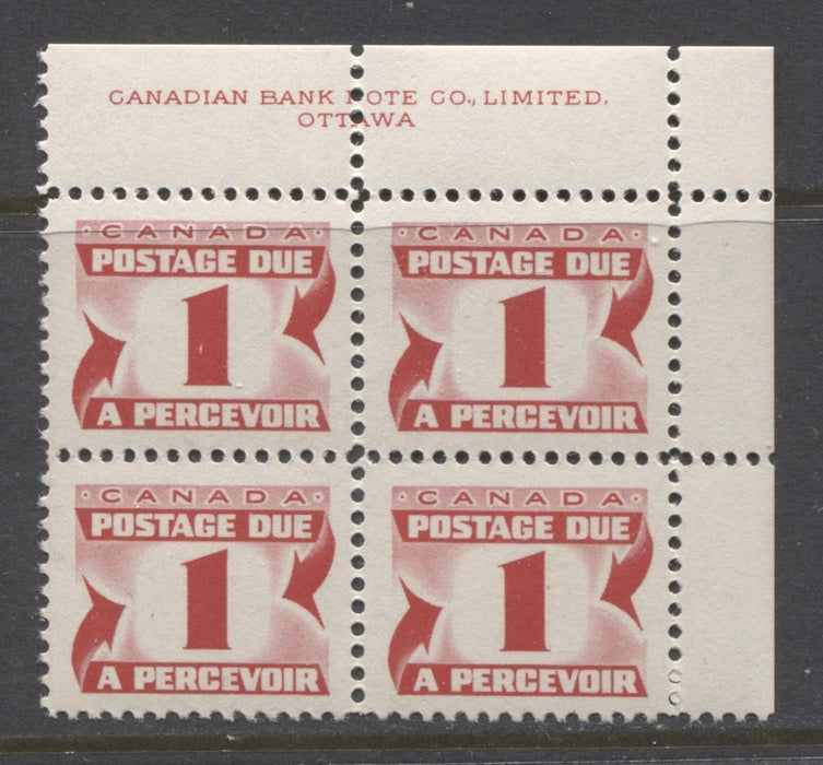Canada #J28ii (SG#D32a) 1c Carmine Red 1973 Centennial Postage Due Ribbed LV UR Block VF-80 NH Brixton Chrome