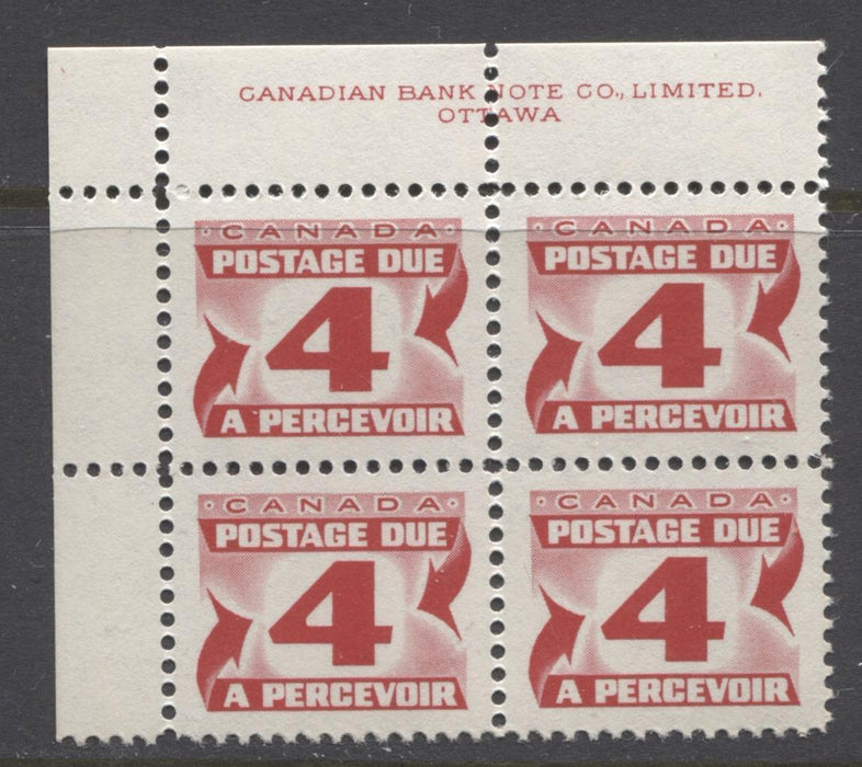 Canada #J31ii (SG#D35a) 4c Carmine Red 1973 Centennial Postage Due Ribbed LF Paper GW UL Block VF-80 NH Brixton Chrome