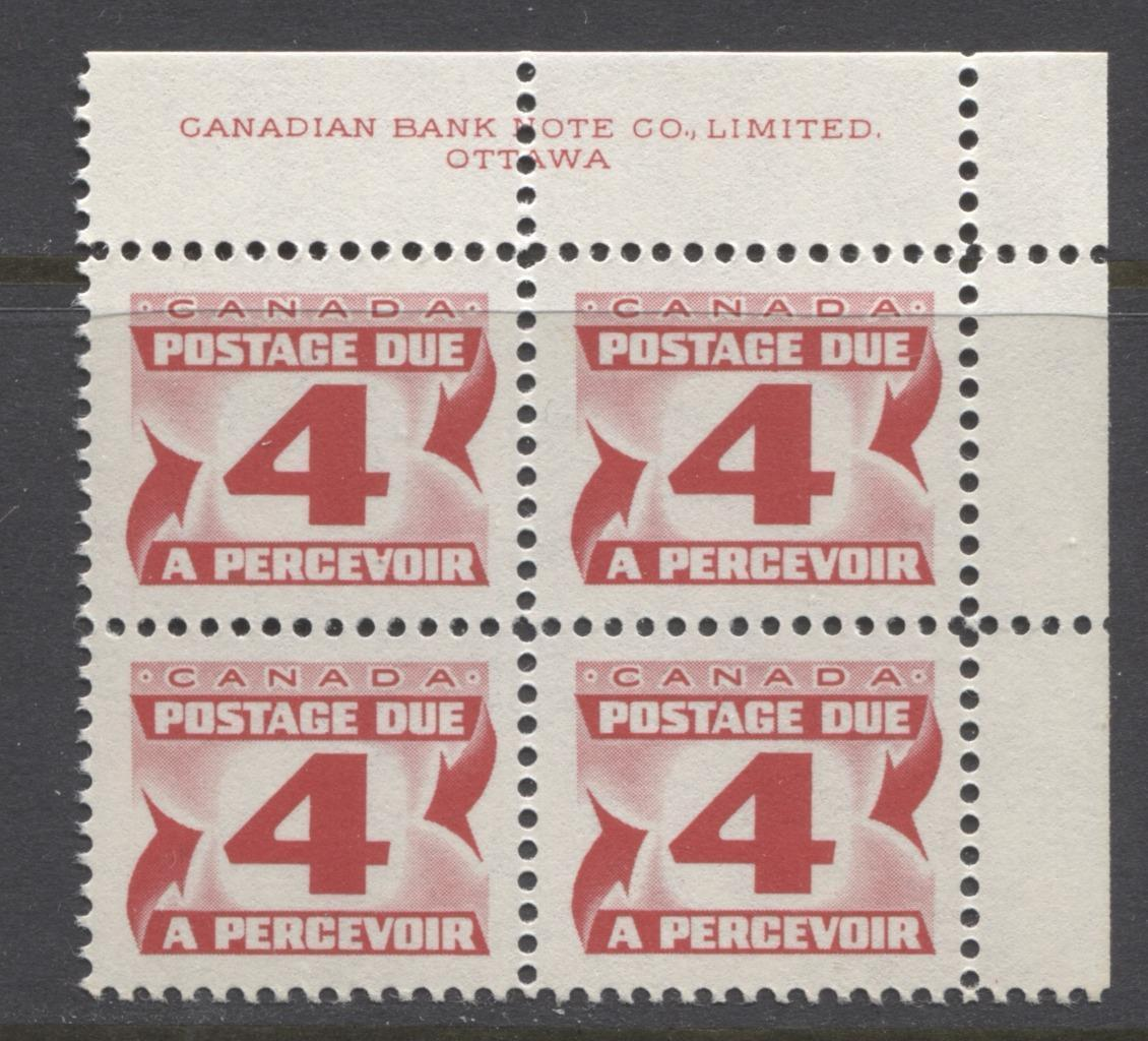 Canada #J31ii (SG#D35a) 4c Carmine Red 1973 Centennial Postage Due Ribbed LF Paper LV UR Block VF-75 NH Brixton Chrome